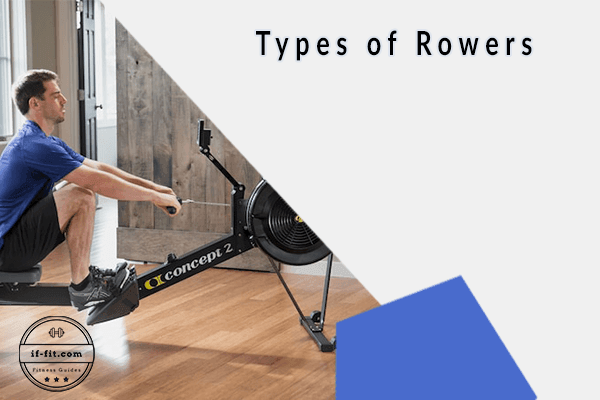 types-of-rowers-featured.jpg